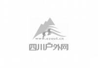 都江堰虹口在哪里?都江堰虹口好玩吗,都江堰虹口风景点怎么样?