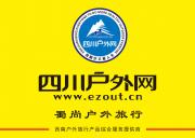 稻城亚丁跟团游自助游,318川藏线自驾游攻略路线推荐,九寨沟旅游攻略线路价格