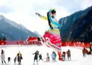 【冬游达古毕棚】毕棚沟 达古冰川 古尔沟 浮云牧场冬季赏雪玩雪2日4~8人之旅
